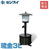 ゼンスイ ウォータークリーナー 『琉金3L』 (100V4W) [池用 濾過器 ろ過器 ろ過装置][r10][s3-140]