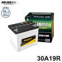 アトラス バッテリー 30A19R (国産車用/24カ月保証) 【互換26A19R 28A19R】 ATLAS カーバッテリー
