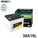 アトラス バッテリー 30A19L (国産車用/24カ月保証) 【互換26A19L 28A19L】