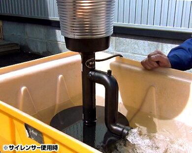 ゼンスイウォータークリーナー『菊水7L』(100V5W)[池用濾過器ろ過器ろ過装置]
