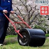 ミナト 芝生用 鎮圧ローラー MGR-480 (手押し式/巾480mm) [芝刈り機とご一緒に! 芝 沈圧ローラー][r10][s20]