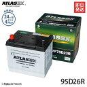 アトラス バッテリー 95D26R (国産車用/24カ月保証...