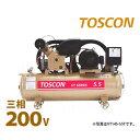 東芝 TOSCON 給油式エアコンプレッサー VT145/6-22T(2.2Kw)発生圧力13.7キロ (2段圧縮型/三相200V/3馬力) 【返品不可】