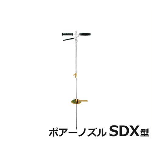 永田製作所 液肥注入機 ポアーノズル SDX型(最高圧力3.0MPa)