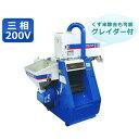 オータケ インペラ籾すり機 FSE28G-M (三相200V/グレイダー付) [もみすり機 籾摺り機][r11][s4-250]【返品不可】