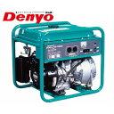 デンヨー 小型エンジン発電機 GA-2605U2 / GA-2606U2 (100V/2.6kVA) [r10][s4-060]
