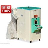 水田 選別ふるい機能付 精米機 HL-552S (単相100V/一回通式/玄米・籾用) [r20]