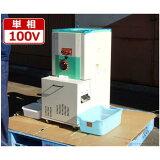 水田 石抜き機能付き精米機 HLC-552 (単相100V/一回通し型/サイクロン装置付き) [r20]