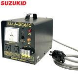 スター電器 ダウントランス 『ノーデントランス』 SNT-312 (大容量端子盤付) [スズキッド 降圧変圧器 降圧トランス][r10][s11][w1200]