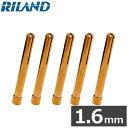 RILAND TIG溶接用コレット1.6mm×5個入り[TIG溶接機用 替えパーツ][r20]