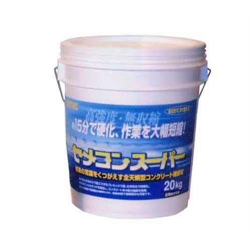 ユニテック コンクリート補修材 『セメコンスーパー』 (20kg) [r20]