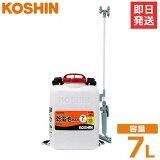 工進 電池式噴霧器 『消毒名人』 DK-7 (容量7L) [噴霧機 動噴][r10][s11][w400]