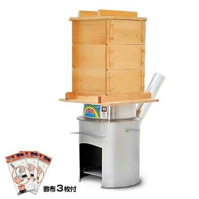 セイロ蒸しセット(三段角セイロ/羽釜/耐熱かまど)