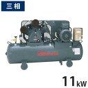 日立産機 コンプレッサー ベビコン 11P-9.5VP5/6 (給油式/三相200V/11kW) コンプレッサー