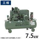日立産機 コンプレッサー オイルフリーベビコン 7.5OP-8.5GP5/6 (無給油式/圧力開閉器式/三相200V/7.5kW) コンプレッサー