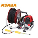 アサバ 小型4ストエンジン動噴 ポンプティー EP-100W4M (スバル4サイクルエンジン搭載/吸水量7.0L/圧力2.5MPa) [麻場 asaba 動噴 噴霧器 噴霧機][r20]