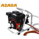 アサバ 小型エンジン動噴 ポンプティー EP-160GB (4サイクルエンジン) [麻場 asaba 動噴 噴霧器 噴霧機][r20]