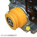 CM型Vプーリー付き遠心クラッチ CM-90 (対応エンジン3〜5馬力) 【エンジンは別売です】 [r21]