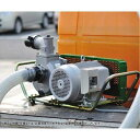 ミナト 3インチ ベルト掛けポンプセット 《三相200V7.5馬力モーター+サクションホース4m付》 [大水量型 高揚程型 散水ポンプ 灌水ポンプ]