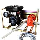 ミナト 20Φギヤーポンプセット 《ロビン4馬力エンジン+停止スイッチ付き》 [ギヤポンプ 灯油 軽油 A重油 廃油 移送 尿 液体肥料][r12][s4-040]