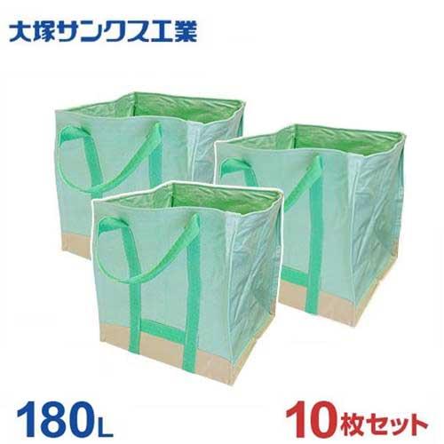 大塚サンクス工業 自立万能袋 グリーンフゴ #100 《10枚組セット》 (容量180L/底部三重補強) [自立型 ゴミ袋 ごみ袋][r20]