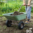 ミナト 3才バケット付き二輪車 MWB-80A (容量30L/最大積載荷量80kg) [台車 工事用 農作業用 二輪運搬車 一輪車 ネコ車 猫車][r10][s30]