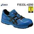 アシックス 作業靴 『ウィンジョブ33L アトミックブルー×ブラック』 FIS33L-4290 (JSAA規格B種認定/ローカット/耐油底/先芯入り) [安全靴 スニーカー][r20]