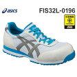 アシックス 作業靴 『ウィンジョブ32L ホワイト×ライトグレー』 FIS32L-0196 (JSAA規格B種認定/ローカット/耐油底/先芯入り) [安全靴 スニーカー][r20]
