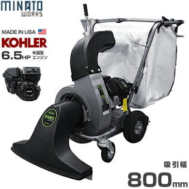 �ߥʥȼ������������ѡ�MEV-800K(KOHLER��6.5HP/��800mm)[����եХ��塼�९��ʡ�����֥��ݽ�֥?�Х��塼��][r12][s80]