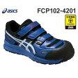 アシックス 作業靴 『ウィンジョブCP102 ブルー×ホワイト』 FCP102-4201 (JSAA規格A種認定/ローカット/耐滑性/先芯入り) [安全靴 スニーカー][r20]