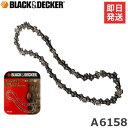 ブラック&デッカー(BLACK&DECKER) チェーンソー替刃 A6158 (対応機種:CCS818/CCS818-2/GKC1820L2N/GPC1820LN)