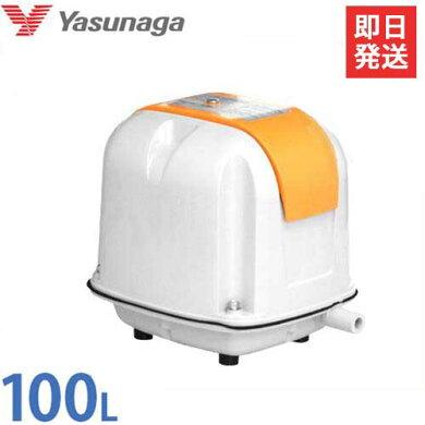 安永浄化槽エアーポンプ(浄化槽ブロアー)LP-100HS