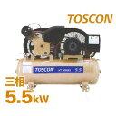 東芝 TOSCON 給油式エアコンプレッサー VT105/6-55T (5.5Kw/三相200V) 【返品不可】