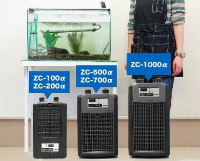 ���������ѥ����顼ZC-100��(��ѿ���100L�ʲ�/ø�塦����ξ��)[ZC100��Ǯ�ӵ�][r10][s10]