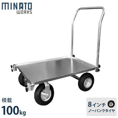 ミナト大型アルミ台車MAC-100(最大荷重100kg)
