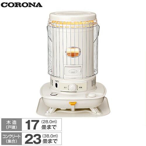 コロナ 石油ストーブ SL-6616 (対流型) [SL-66Hの後継機種 CORONA] [r20]