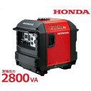 ホンダ(HONDA) インバーター発電機 EU28is JNA2 (スタンド仕様/定格出力2800VA)