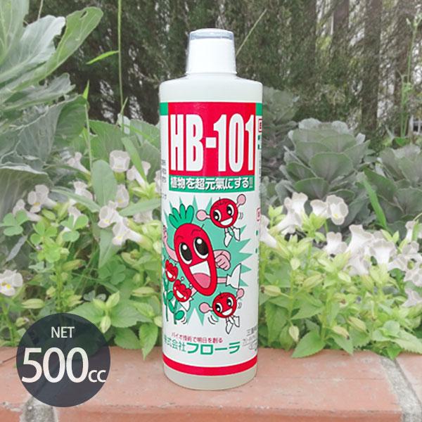 フローラ 天然活力剤 HB-101 500cc (100%天然植物エキスの活力液) [HB101 植物活力剤 肥料 野菜作り 園芸]
