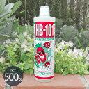 フローラ 天然植物活力液 HB-101 500cc [活力剤 肥料 野菜作り 園芸][r10][s3-060]