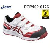 アシックス 作業靴 『ウィンジョブCP102 ホワイト×バーガンディ』 FCP102-0126 (JSAA規格A種認定/ローカット/耐滑性/先芯入り) [安全靴 スニーカー][r20]