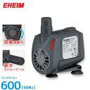 エーハイム 水中ポンプ コンパクトオン600 60Hz 西日本用 1021320 (流量250〜550L/h 淡水 海水両用) EHEIM