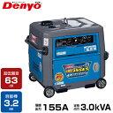 デンヨー 防音型エンジン溶接機 GAW-155ES (発電機兼用型/セル式) [Denyo GAW-...
