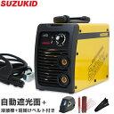 スズキッド 直流インバーター溶接機 Sticky80 自動遮光面MJM-200FF+溶接棒 肩掛けベルト付きセット STK-80 スター電器 SUZUKID PSE EMI 取得