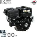 ロビン OHCガソリンエンジン EX27-2BS (1/2減速型/最大9.0HP/セル付き) 空冷4サイクル 汎用型エンジン 旧スバルEH30BS後継機種