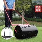 ミナト 芝生用 鎮圧ローラー MGR-500DX (スパイク42本+スクレイパー付き/巾500mm) [芝刈り機とご一緒に! 芝用 沈圧ローラー 芝刈り用品 芝刈機][r10][s2-160]
