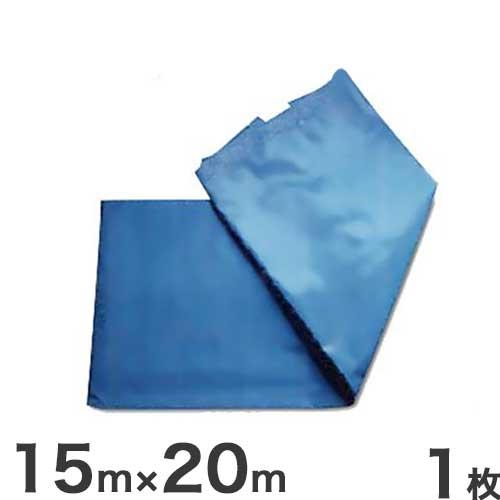 トキワ ジャンボブルーシート 15m×20m (#3000) [防水シート][r20]