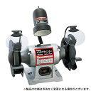 SK11 ライト付ベンチグラインダー SBG-150L 4977292490979 [電動工具 藤原産業電動工具 研磨・研削][r11][s1-120]