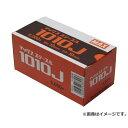 MAX 10Jステープル 1010J 4902870033453 [電動工具 マックス 釘打ち機 ステープル][r11][s1-120]