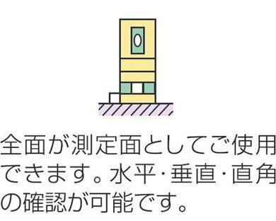 �����ߥ˥�٥�ʿ��D76046[�繩ƻ��¬���߿�ʿ��4960910760462][r11][s11]