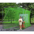 ナンエイ ゴルフネット GN-3060 大型据え置きタイプ (練習用ボール12個付き) 【ゴルフ用品】[r20]
